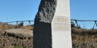 Pomník na orkán Kyrill